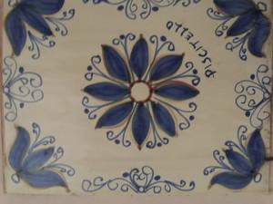 Piastrella ceramiche italiane ceramiche artistiche italiane